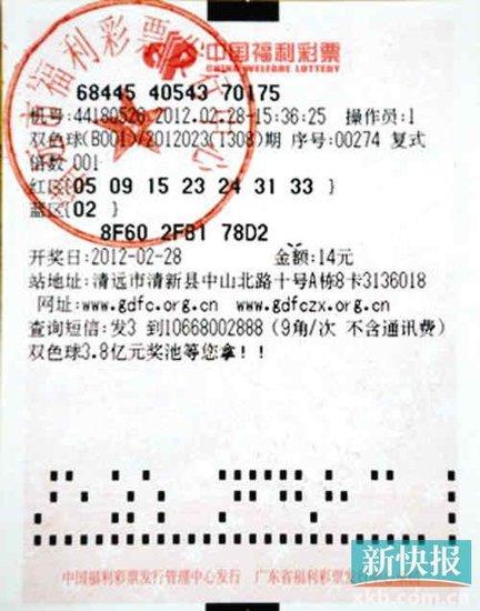 腾讯彩票 福彩 正文  近日,一位神秘男子出现在广东省福利彩票发行