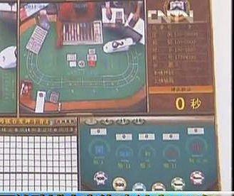 警方破获110亿网络赌博案 涉案人员达500人