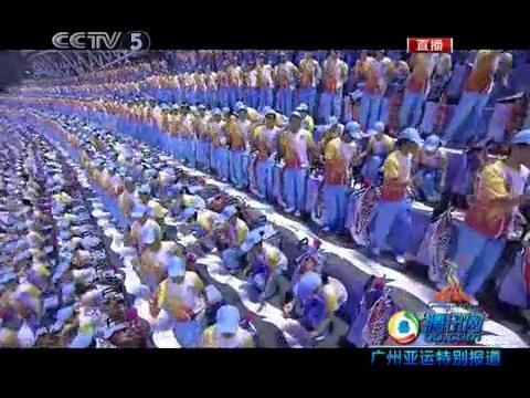 视频:广州亚运会闭幕式 文艺演出全回放