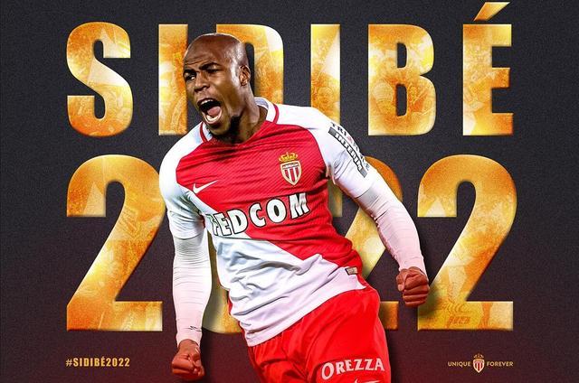 摩纳哥宣布续约西迪贝至2022年 豪门挖角梦碎