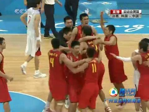 视频:男篮决赛中国队战胜韩国队 全场欢呼