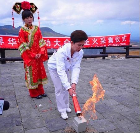 华运圣火长白山采集成功 火炬传递正式开始