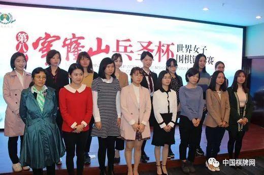 女子围棋世锦赛:王晨星力克对手将与崔精争冠