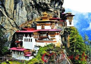 不丹 Bhutan