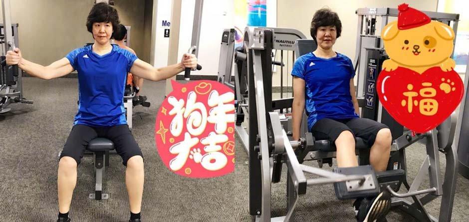 郎平大年初一就去健身房