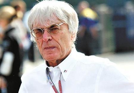 F1总裁遭德检方指控 爆8年前行贿3400万欧元