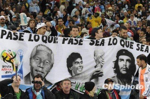 世界杯的跌宕之美:南非最该感谢马拉多纳