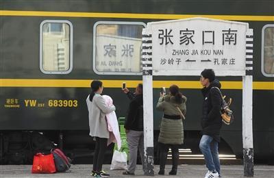 送走最后一趟车 铁路家庭见证冬奥城市提速快跑