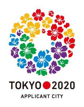 日本民众举行集会 反对东京申办2020年奥运会