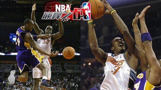 NBA巅峰战之山猫 科比三加时砍58分无奈吃瘪