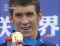 视频:男子100米蝶泳菲尔普斯后程发力勇夺金