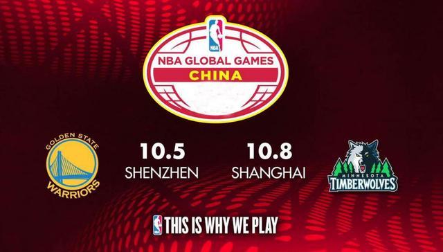 距NBA新赛季揭幕还有68天 这段日子篮球迷怎么过