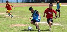 北海市校园足球夏令营 25名同学获嘉奖