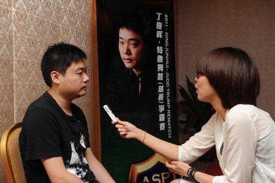 专访丁俊晖:不会控制场下情绪 喜欢贤惠女孩