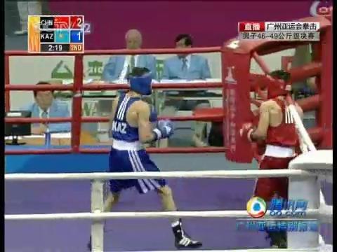 视频:拳击男子46-49公斤级 邹市明驾驭比赛