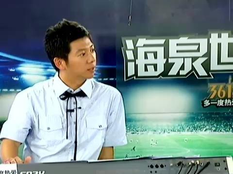 视频特辑:海泉世界波13 任贤齐称老马像关羽
