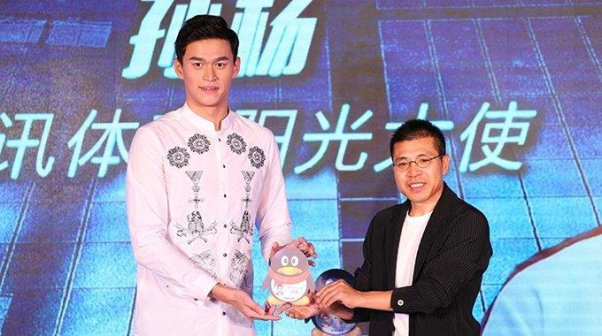 """孙杨任""""腾讯体育阳光大使"""" 白衬衫帅气亮相"""
