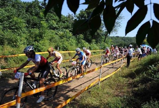 山地自行车赛竞赛规则要点