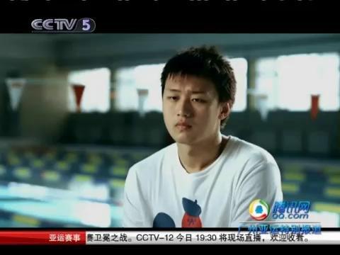 视频:张琳遗憾多哈银色记忆 期待广州复仇