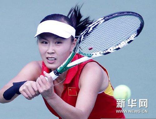 网球女单:彭帅夺冠(组图)