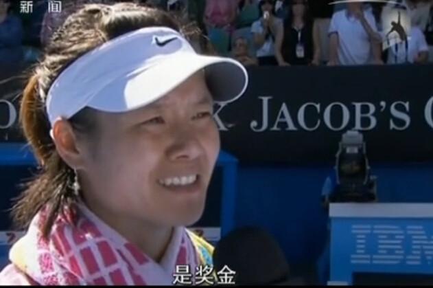 白岩松:李娜退役 总有一种告别让人笑容满面