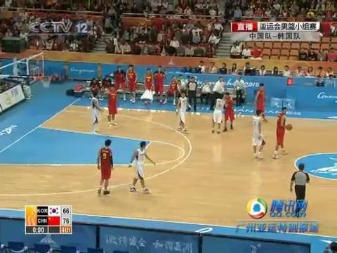 视频:韩国队放弃抵抗 中国队76-66韩国队