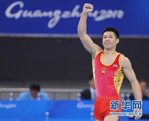 男子自由体操:张成龙韩国选手并列冠军(组图)