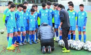 日青训教练常驻广州校园:小球员最缺思考能力