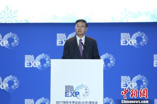 2017国际冬博会开幕 共探中国冰雪产业新发展