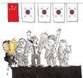 漫画体坛:4比1!韩国中盘胜