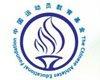 中国运动员教育基金会