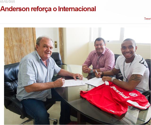 终于走了!巴西国际队宣布签下曼联前金童