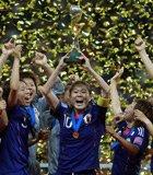 亚洲的第一个世界杯