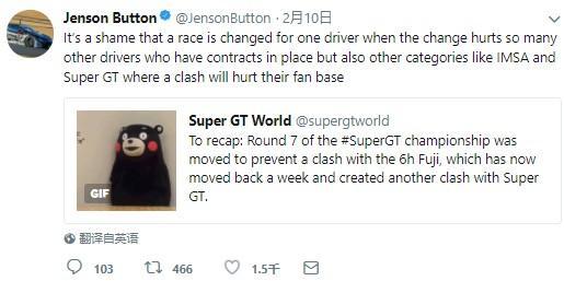 【F1新闻直播室】巴顿:为国际汽联感到羞耻