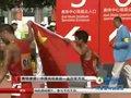 视频:中国田径收获一金四银两铜