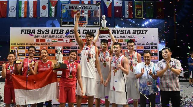 中国男队夺3X3U18亚洲杯冠军 17岁新星获MVP