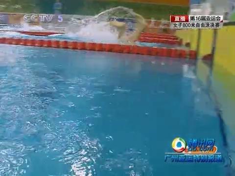 视频:女子800米自由泳李玄旭夺冠全程回放