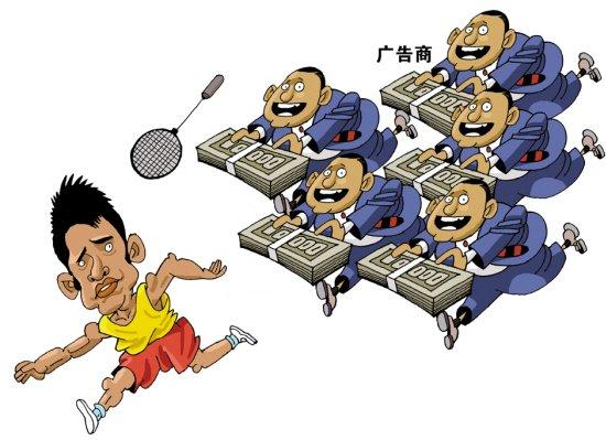 漫画亚运:林丹成广告商宠儿