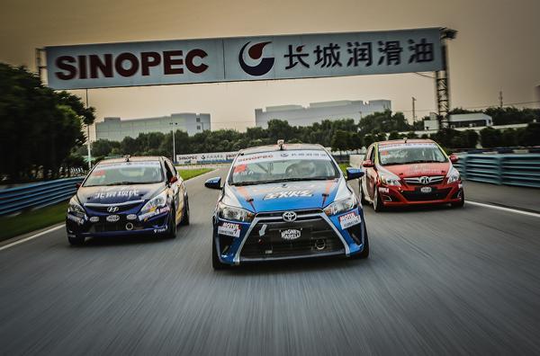 迎来赛季半程考验锦标赛 赛车 场 广汽丰田 车队高清图片
