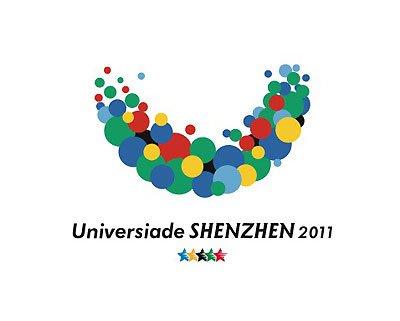 2011年第26届深圳大运会会徽:欢乐的U