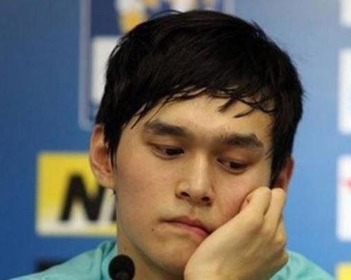 孙杨7年前就已埋下病因 17岁时突发胸闷心悸