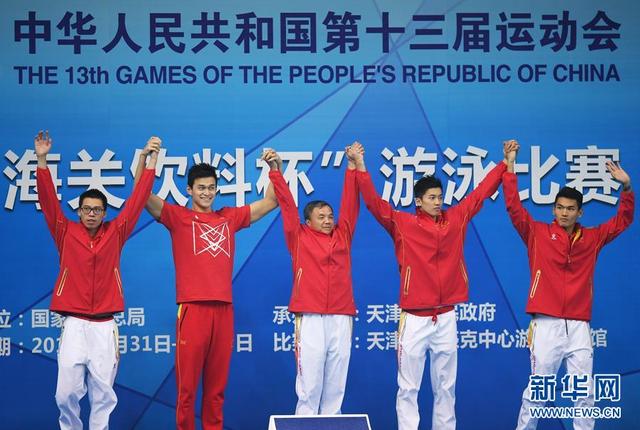 包游!从布达佩斯到天津 中国游泳凭啥看浙江
