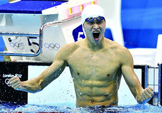 孙杨微博表示自己将在世锦赛上参加四个项目的比赛