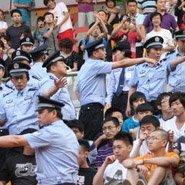警察球迷冲突