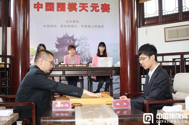 陈耀烨八连霸终止 连笑成第四位头衔双料冠军