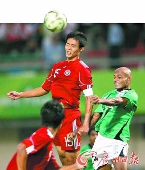 中国香港男足时隔52年再出线 亚运目标进4强