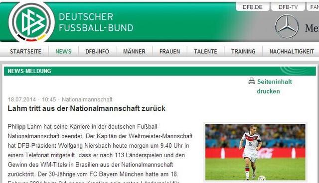 德国足协宣布拉姆退出国家队 默克尔:向他致敬