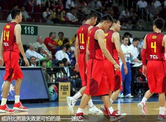 【深度】内耗!无能!中国男篮输给自己