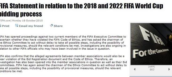 FIFA官方宣布彻查黑金案 调查范围不止两执委