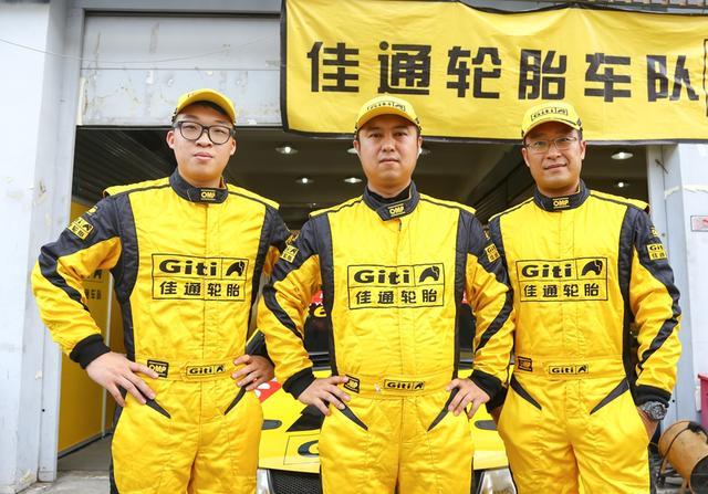 佳通车队出击新赛季首战 泛珠春季赛直指冠军